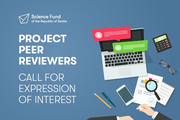 Отворен позив за рецензенте Фонда за науку