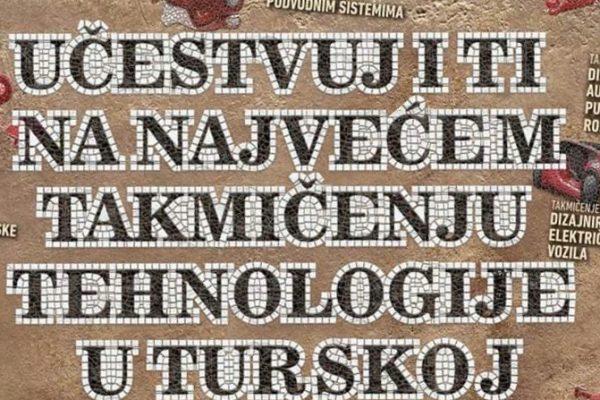 Презентација посвећена фестивалу нових технологија ТЕКНОФЕСТ