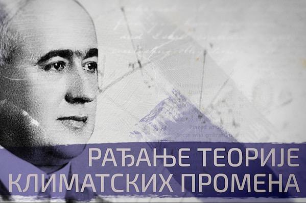Oбележавање 100 година теорије о климатским променама Милутина Миланковића